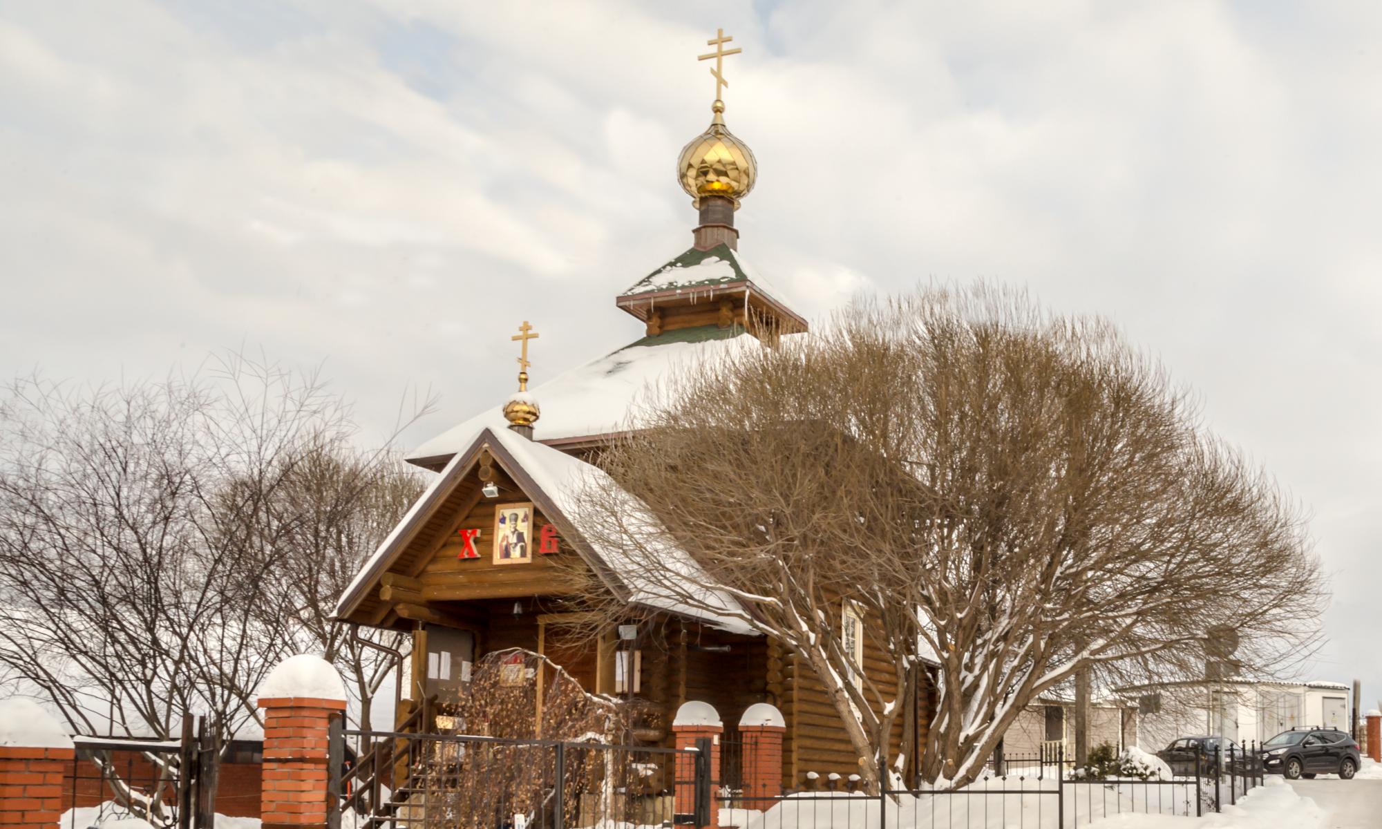 Храм святителя Николая Чудотворца г. Ижевск (микрорайон Горка)